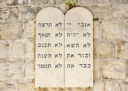 ten commandments, Jerusalem, Israel